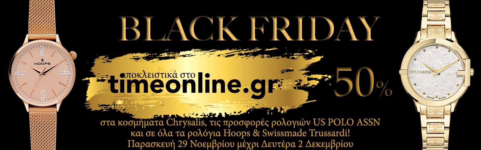black friday timeonline
